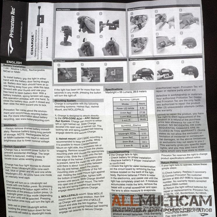 Обзор тактического фонаря Princeton Tec