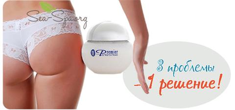 Одно простое решение от Premier сразу для 3-ех проблем кожи тела.