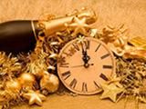 Режим работы в новогодние праздники 2014 года