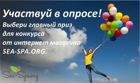 Новый КОНКУРС для участников нашей группы ВКонтакте!