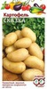 Картофель в семенах