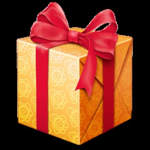 Подарки Всем!