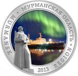 Монета Мурманская область