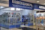 Открытие магазина в Нижнем Новгороде