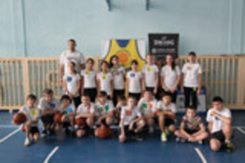 БК «Химки» провел урок баскетбола в рамках проекта One Team