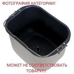 Камера для выпекания хлебопечки (ведро для хлебопечки) Moulinex (Мулинекс) SS-188072