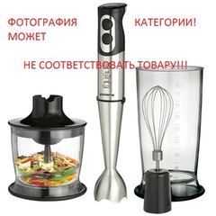 Нож для малой чаши блендера Hotpoin-Ariston 297404