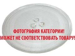 Тарелка для свч 270mm (с крепл.) для Elenberg, Vitek, Scarlett, Bork