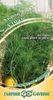 Зелень и пряные травы
