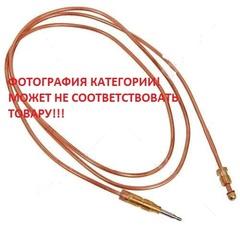 Термопара-газконтроль для Indesit (Индезит)/Ariston (Аристон)- 030732