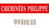 Cheminees Philippe, фото 26, цена