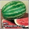 Семена Овощей Проф.