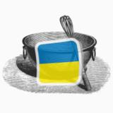 Украинские казаны