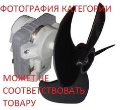 Вентилятор в сборе для холодильника Indesit (Индезит) 293739