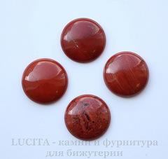 Каменные кабошоны из красной Яшмы