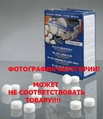 Декальцификатор для посудомоечной машины Indesit (Индезит) /Ariston (Аристон) - 258668