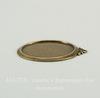 Сеттинг - основа - подвеска для камеи или кабошона 18 мм (оксид латуни)