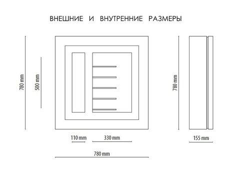 Винная витрина настенная IP Industrie QV52-N1152B
