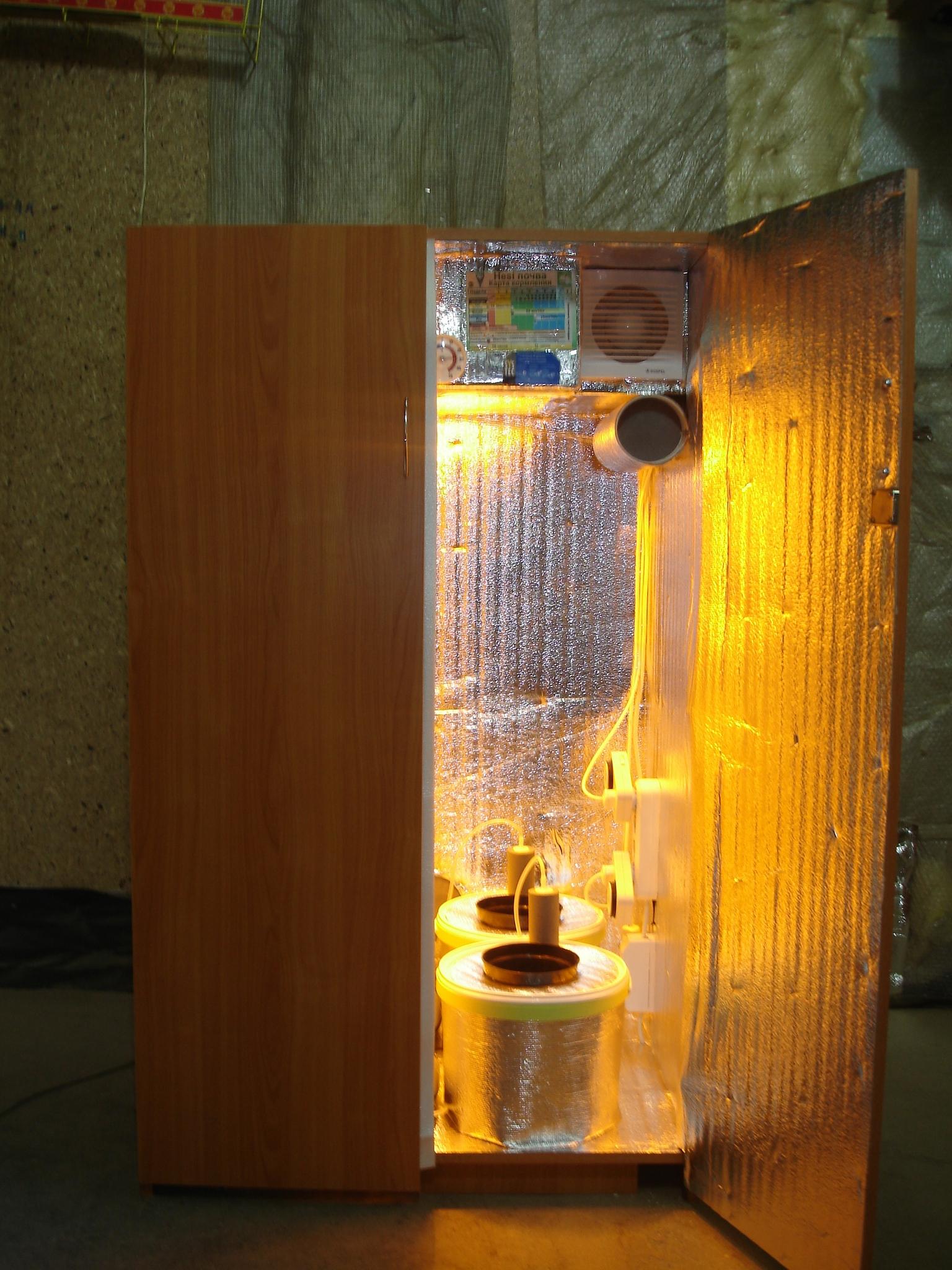 (120x80x60) Гроубокс (Growbox) для экзотических растений