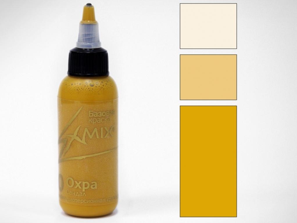 Краска укрывистая Exmix 10 Охра 15 мл
