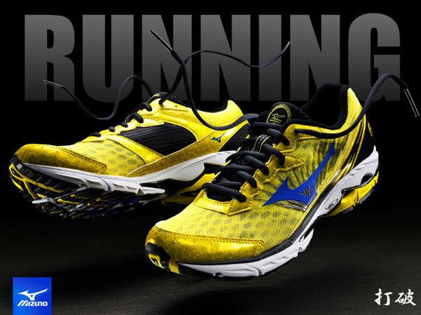 Mizuno Wave Rider 16 Кроссовки для бега мужские желтые