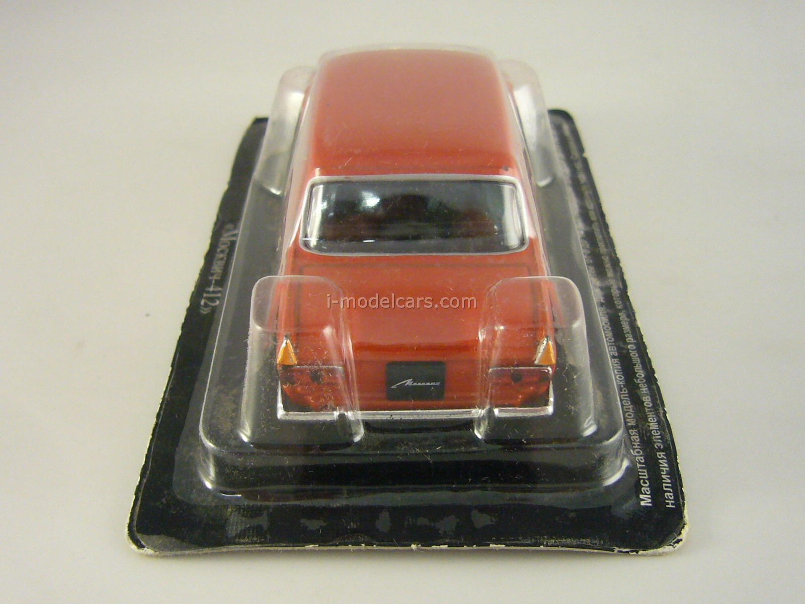 Moskvich-412 red 1:43 DeAgostini Auto Legends USSR #46