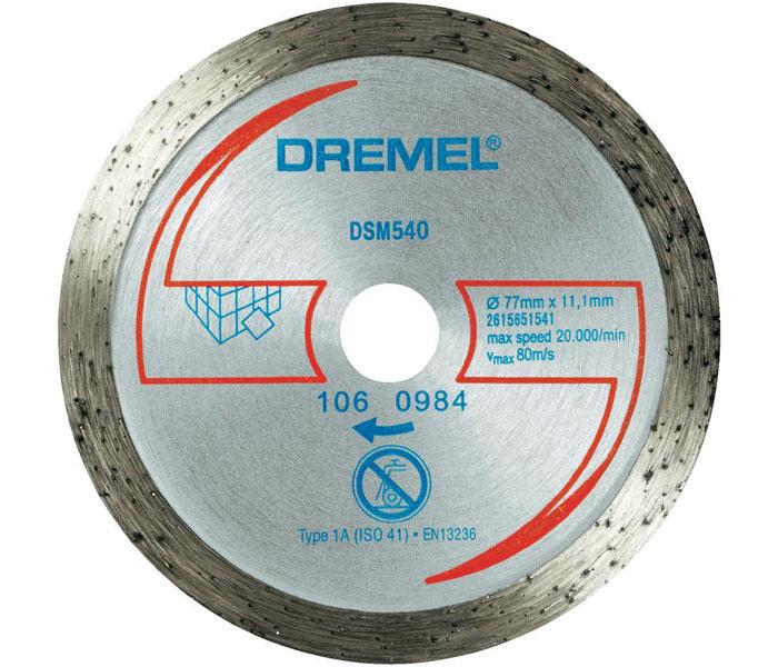 Алмазный отрезной диск для DSM20 Dremel 2615S540JA