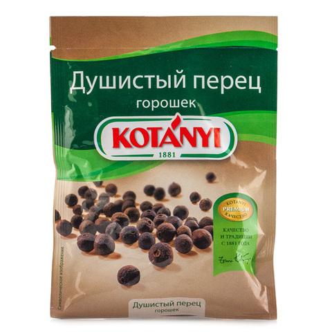 Душистый перец горошек Kotanyi 15г