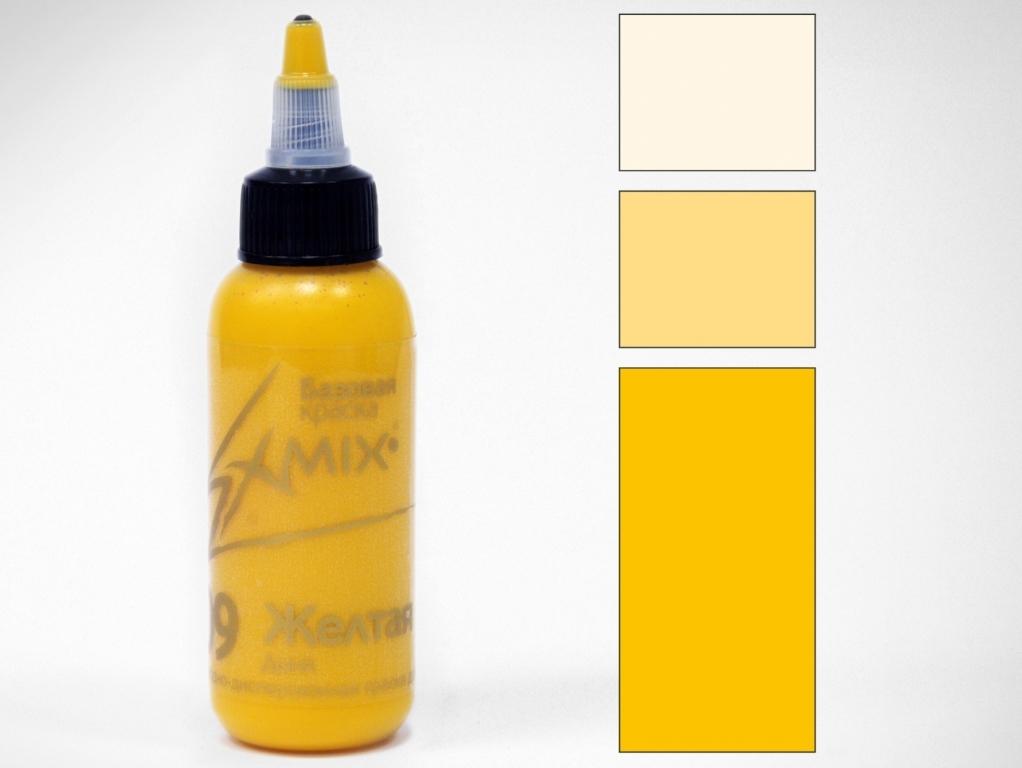 Краска  укрывистая Exmix 09 Желтый (теплый) 15 мл