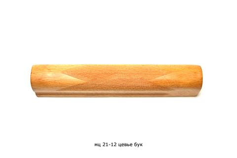 мц 21-12 цевье бук