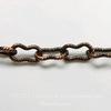 """Винтажная цепь """"Peanut"""" (звено 7,5х4 мм) (оксид меди), 10 см ()"""