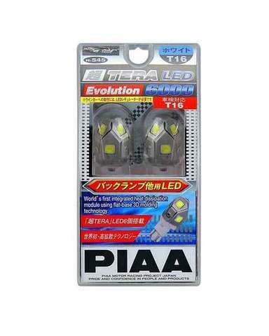 Светодиодная лампа PIAA W16W H-545 (6000K)