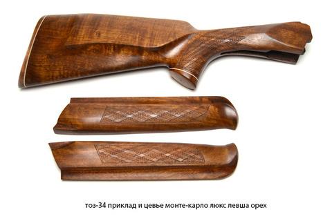 тоз-34 приклад и цевье монте-карло люкс левша орех