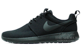 Кроссовки Мужские Nike Roshe Run Material All Black
