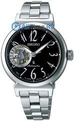 Женские японские наручные часы Seiko SSA897J1