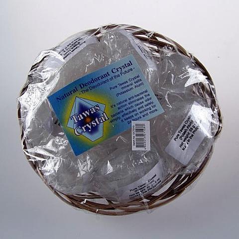 Кристалл-слиток супер-мини(10 шт в бамбук. корзине по 55 гр\шт)