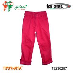 Брюки для девочки 13230287 fuxia