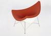 кресло coconut armchair ( кожа)