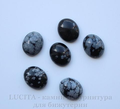 Кабошон овальный Обсидиан Снежный, цвет - черный с белыми крапинками 12х10х4 мм ()