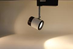 светодиодный потолочный  светильник  01-20  ( led on)