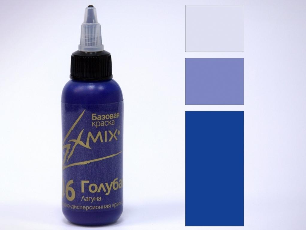 Краска  укрывистая Exmix 06 Голубой 15 мл