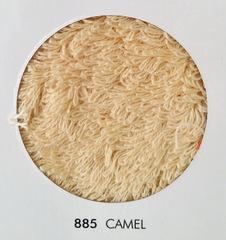 Коврик для унитаза 60х60 Abyss & Habidecor Must 885 Camel