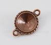 """Сеттинг - основа - коннектор TierraCast """"Плетенка"""" (1-1) для страза 12 мм (цвет-античная медь)"""