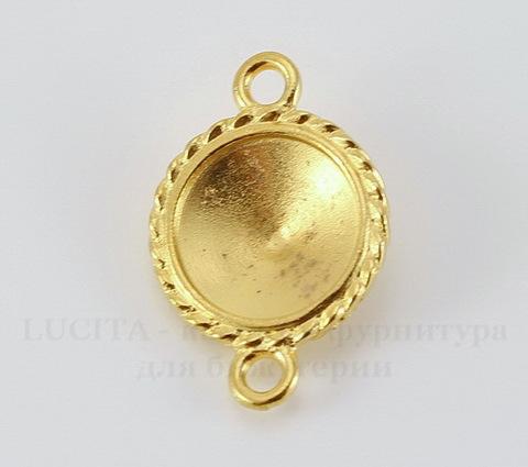 """Сеттинг - основа - коннектор (1-1) TierraCast """"Плетенка"""" для страза 12 мм (цвет-золото)"""