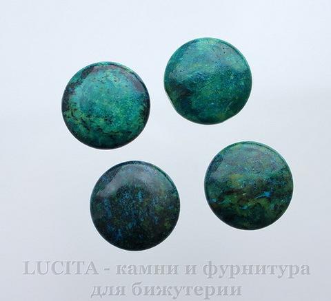 Кабошон круглый Хризоколла (тониров) 25 мм ()