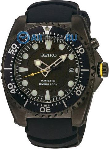 Купить Мужские японские наручные часы Seiko SKA427P2 по доступной цене
