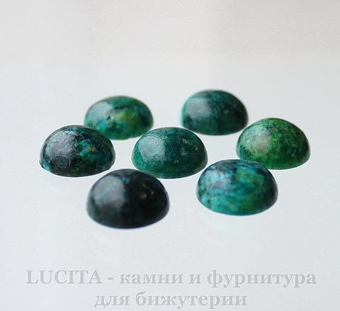 Кабошон круглый Хризоколла (тониров) 14х6 мм ()