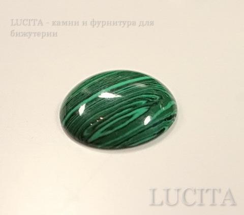 Кабошон круглый Малахит (искусств) 20х6 мм