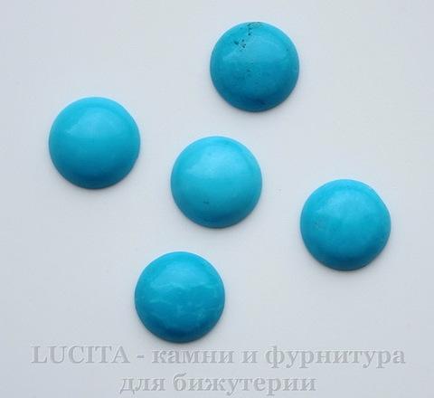 Кабошон круглый Говлит (тониров) цвет - голубой 14 мм