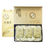 https://static12.insales.ru/images/products/1/1164/44016780/compact_tea_gift_set.jpg